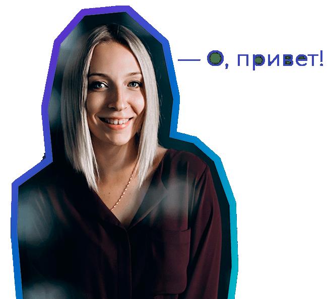 Фотограф Галина Волынская